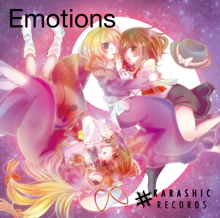 KARASHIC RECORDS / Emotions ジャケット