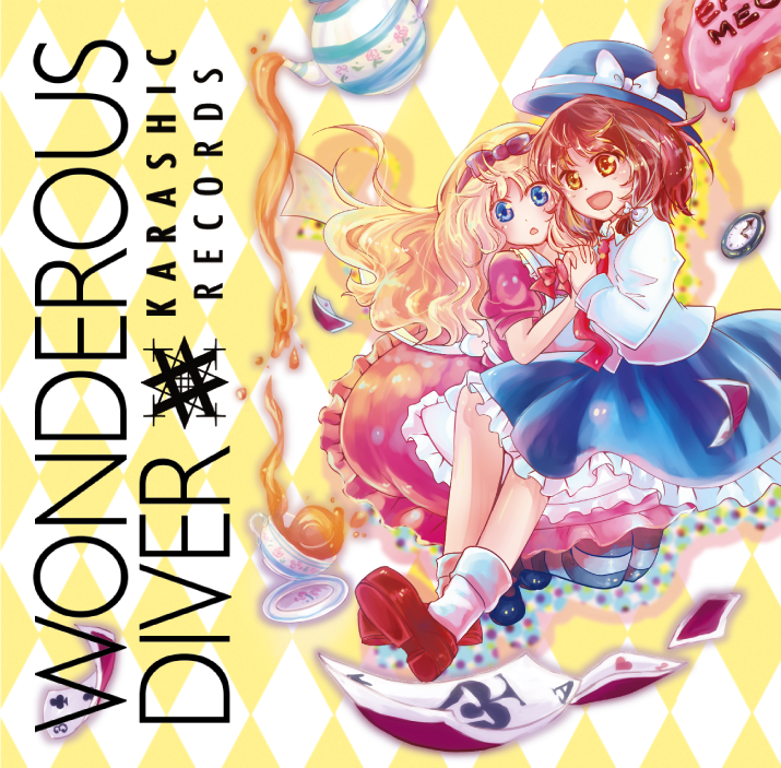KARASHIC RECORDS / WONDEROUS DIVER ジャケット