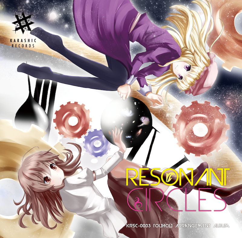 KARASHIC RECORDS / Resonant Circles ジャケット